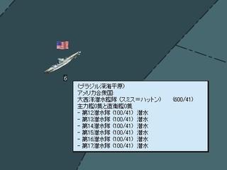 ハーツオブアイアン架空戦記