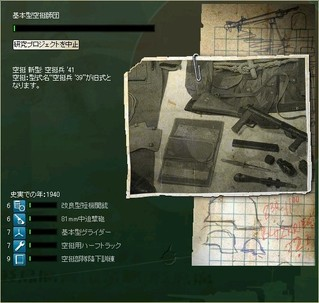 Screensave0_1