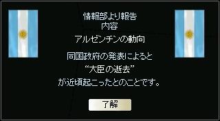 第49話 空母「大鳳」「祐鳳」竣...