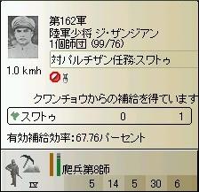 Hoi0386
