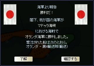 Jpn0024
