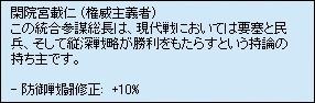 Jpn0259