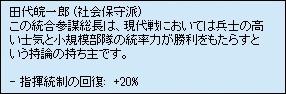 Jpn0260