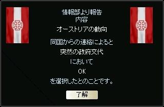Jpn0330