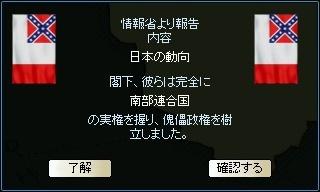 Jpn0183